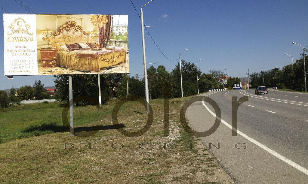 Реклама уличная 3х6 Грозный