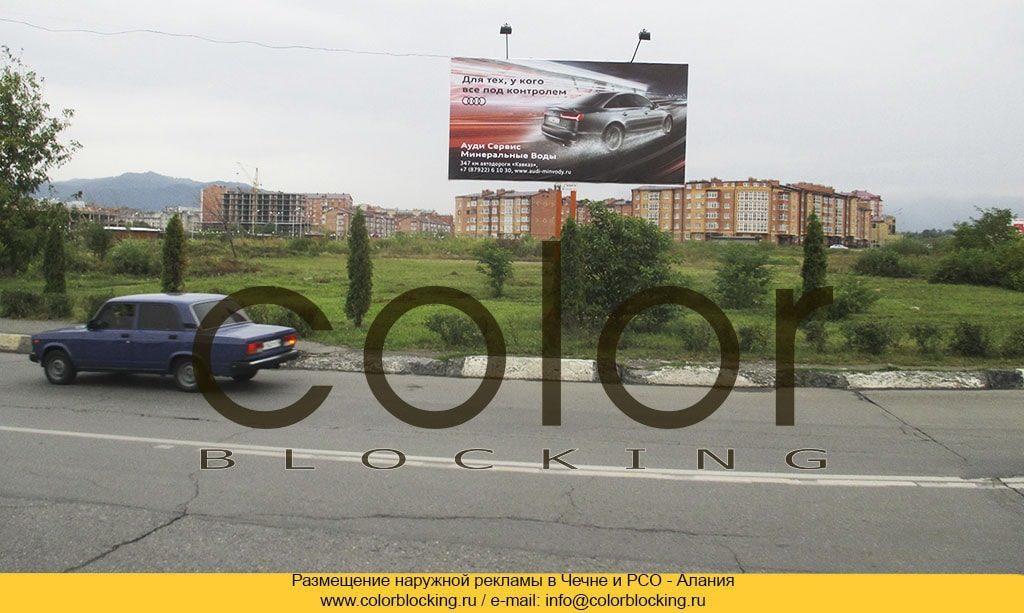 размещение рекламы Осетия фото