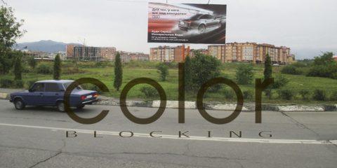 Наружная реклама в Владикавказе, РСО-Алания, рекламные конструкции 3х6 метра, печать баннеров и монтаж