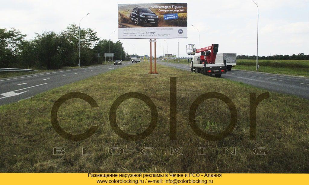 Владикавказ реклама наружная РСО-Алания