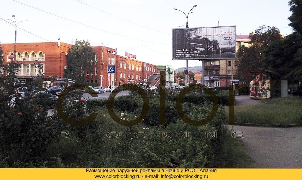Размещение рекламы Осетия наружная