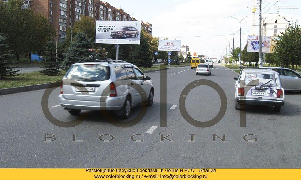 Реклама в Осетии наружная