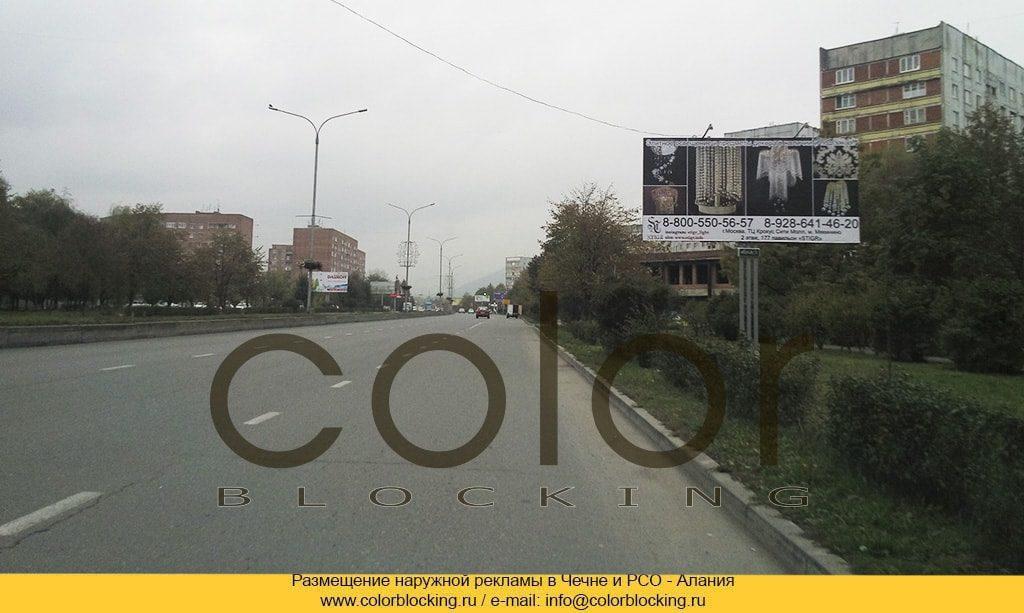Реклама в городе Владикавказ