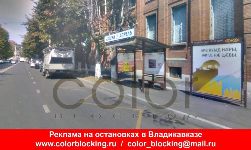 Наружная реклама в Владикавказе на остановках общественные