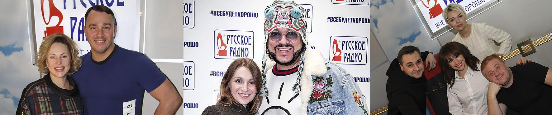 Реклама на Русское радио Владикавказ Осетия