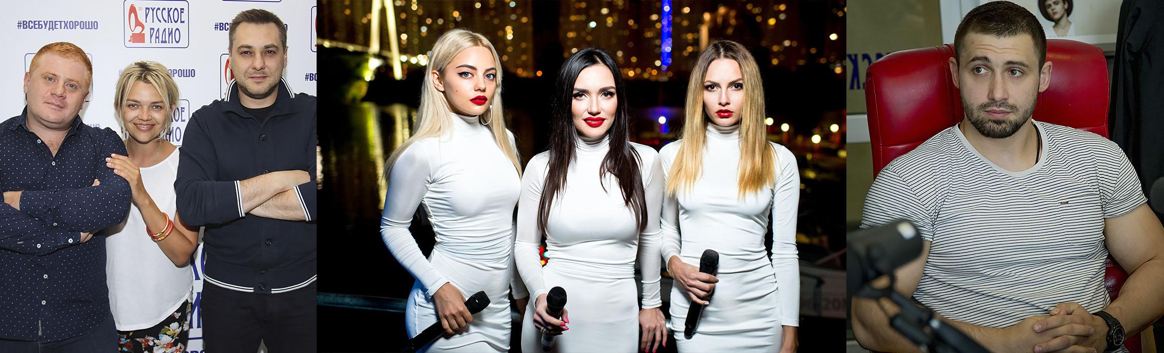 Реклама на Русское Радио Владикавказ разместить