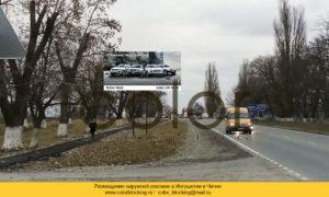Наружная реклама в Ингушетии собственник