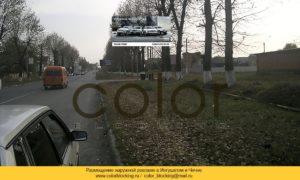 Наружная реклама в Ингушетии размещение