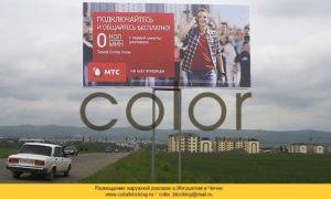 Наружная реклама в Ингушетии разместить