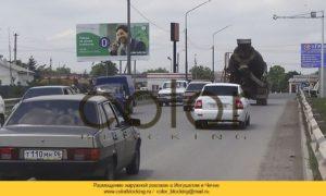 Наружная реклама в Ингушетии билборд