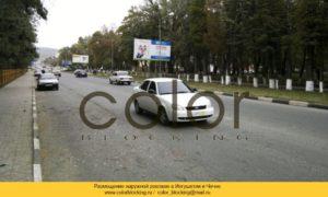 Наружная реклама в Ингушетии адреса