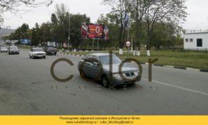 Наружная реклама в Ингушетии центр