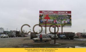 Рекламные конструкции 3х6 фото