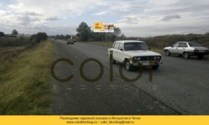 Наружная реклама в Ингушетии М29