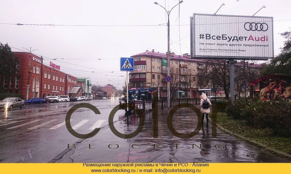 Реклама в Владикавказе наружная