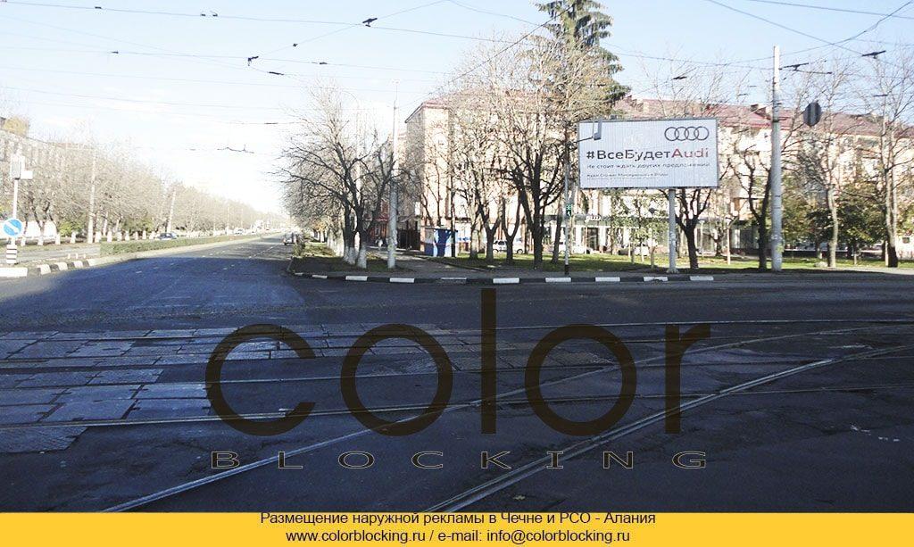 Реклама в Владикавказе билборды