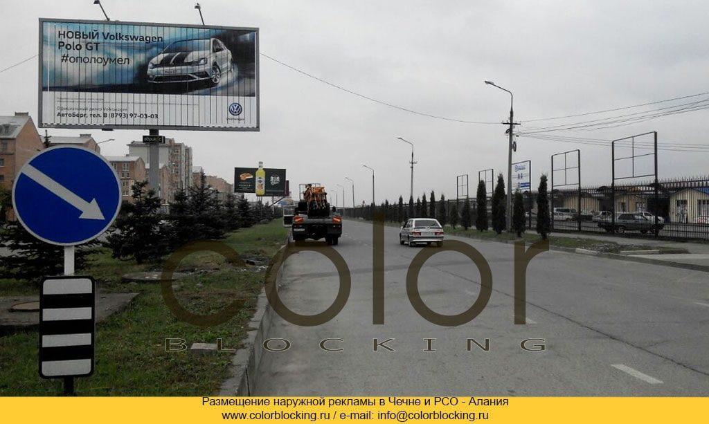 Осетия реклама наружная город