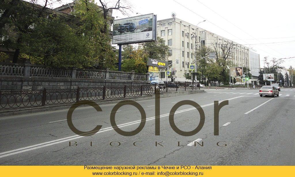 Осетия реклама наружная билборды