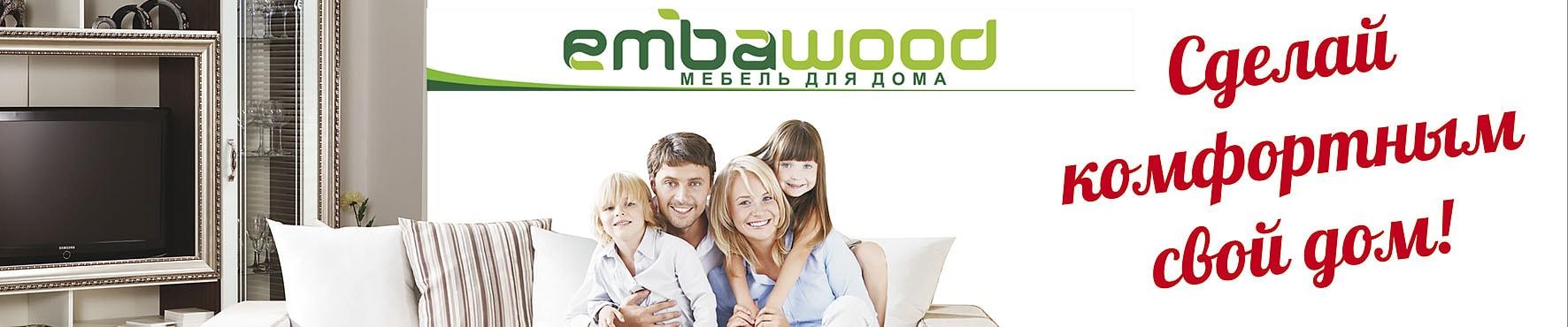 Наружная реклама Назрань фото