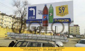 Размещение рекламы 3х6 наружная