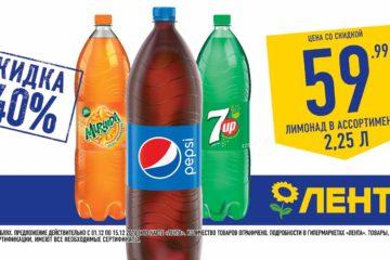 Размещение наружной рекламы 3х6 в Чеченской республике, билборды, печать баннеров и монтаж, постоплата до 40 рабочих дней