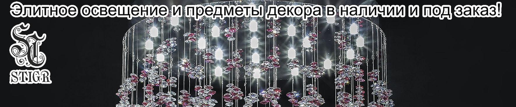 Реклама 3х6 в Чечне Грозный