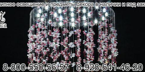 Реклама 3х6 в Чечне билборды, размещение, печать баннеров и монтаж, постоплата