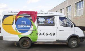 Реклама на транспорте в Чечне газель