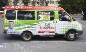 Реклама на транспорте Чеченская Республика