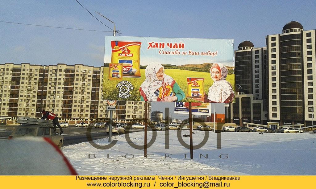 Наружная реклама outdoor 3х6