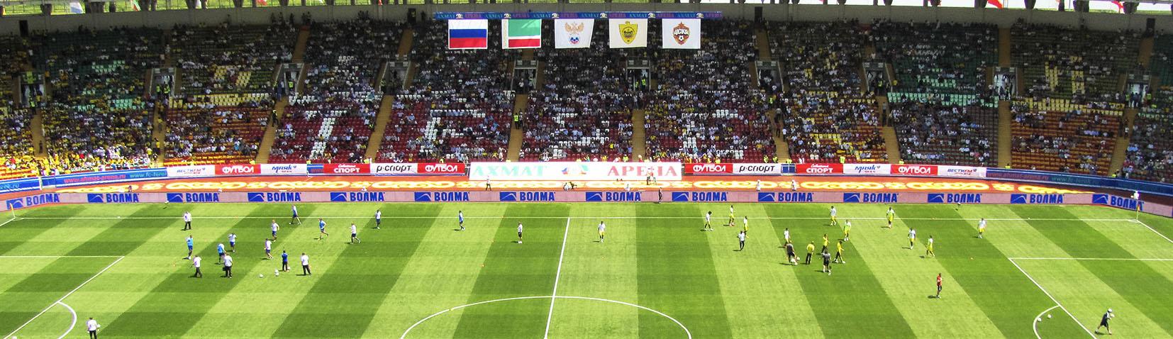 Размещение рекламы на Ахмат-Арена / стадион LED экраны