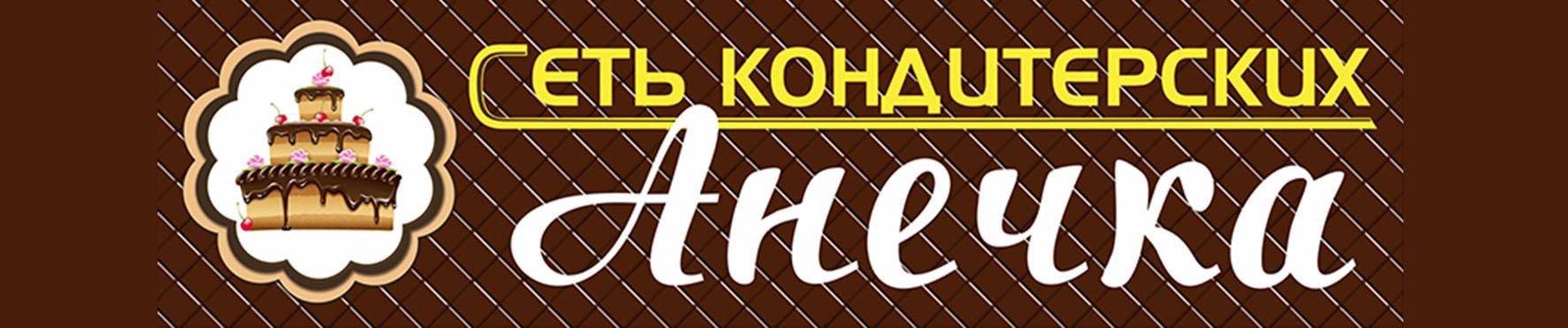 Реклама 3х6 в Грозном Чечня