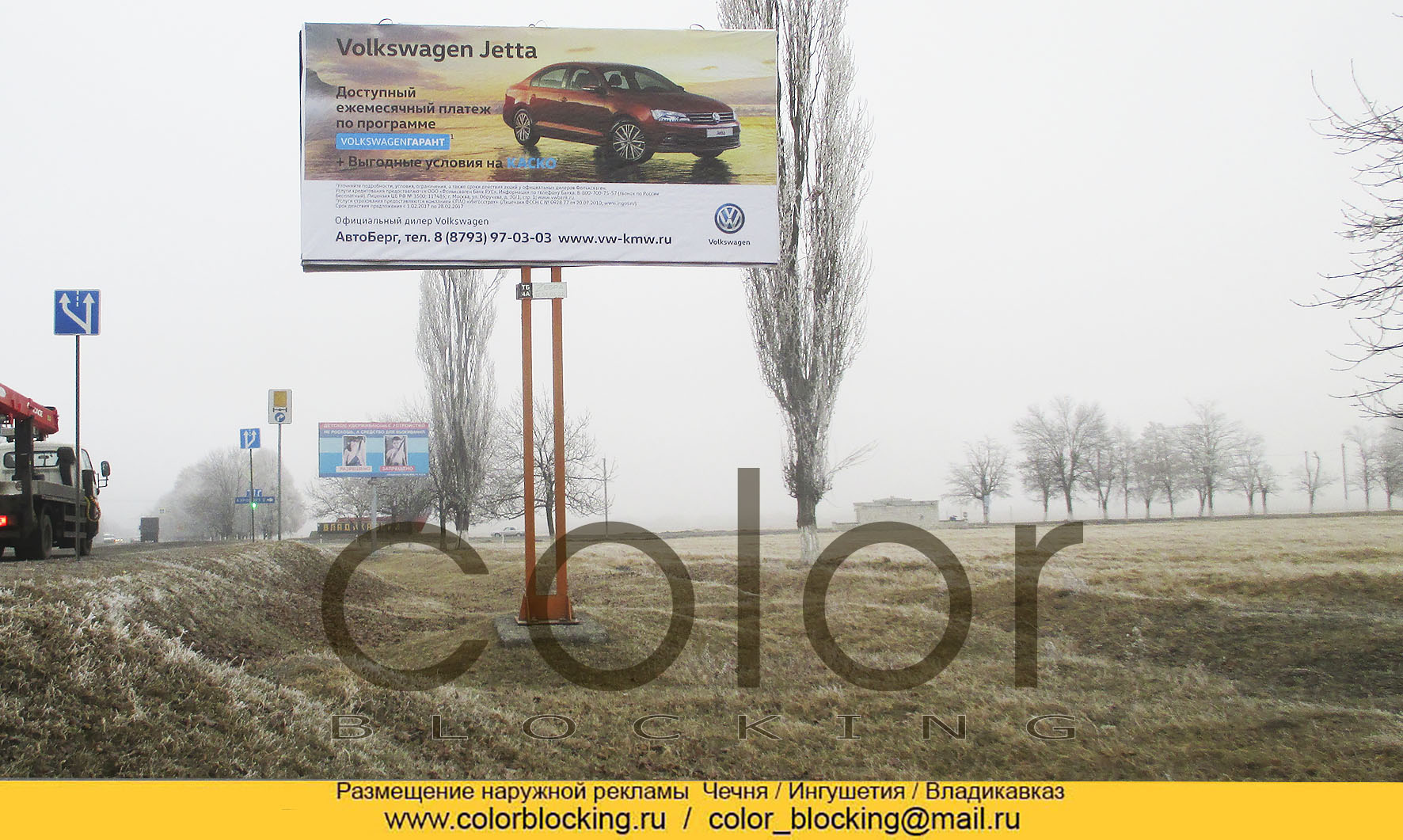 Реклама наружная в Грозном и РСО-Алания