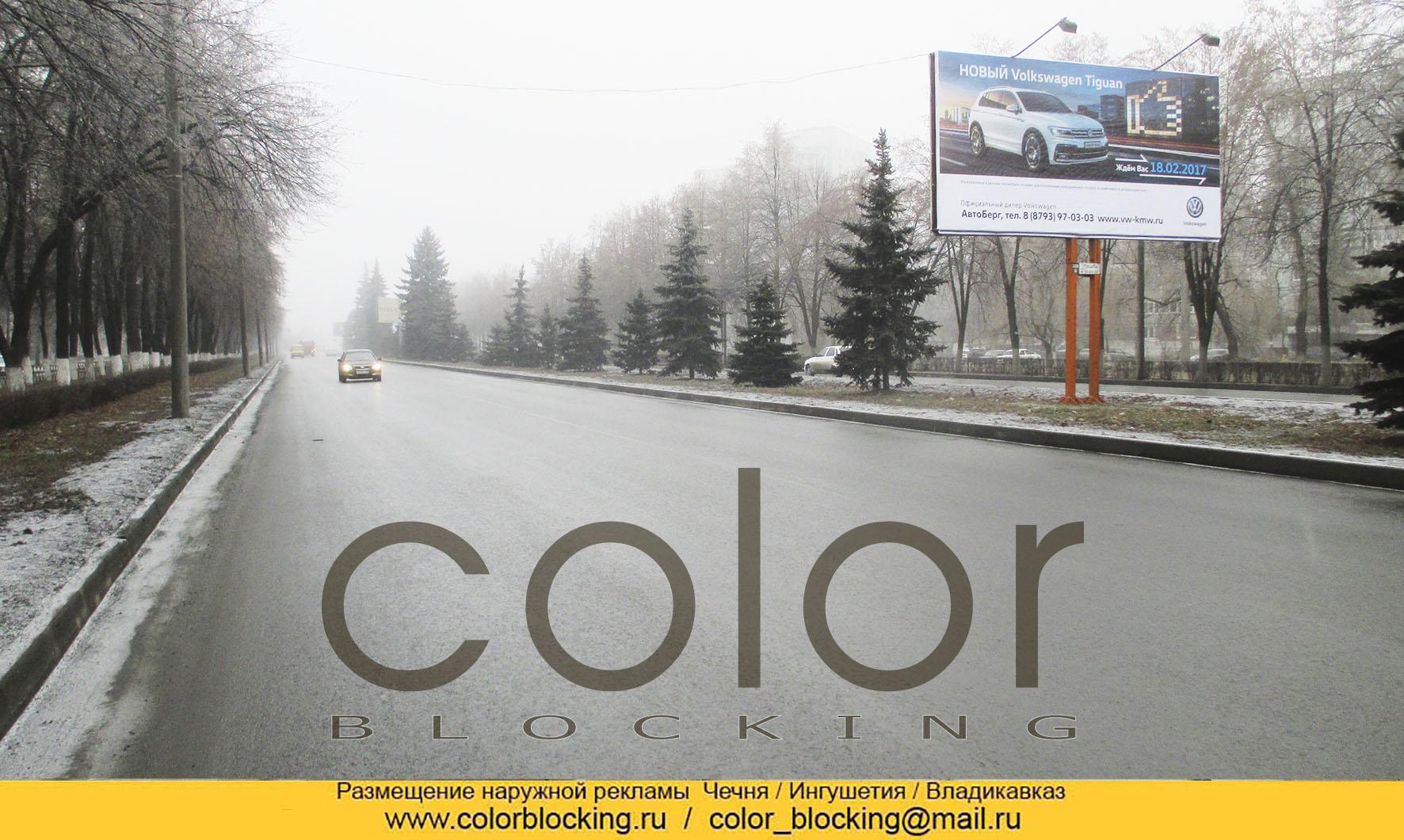 Реклама наружная в Грозном и Осетия-Алания