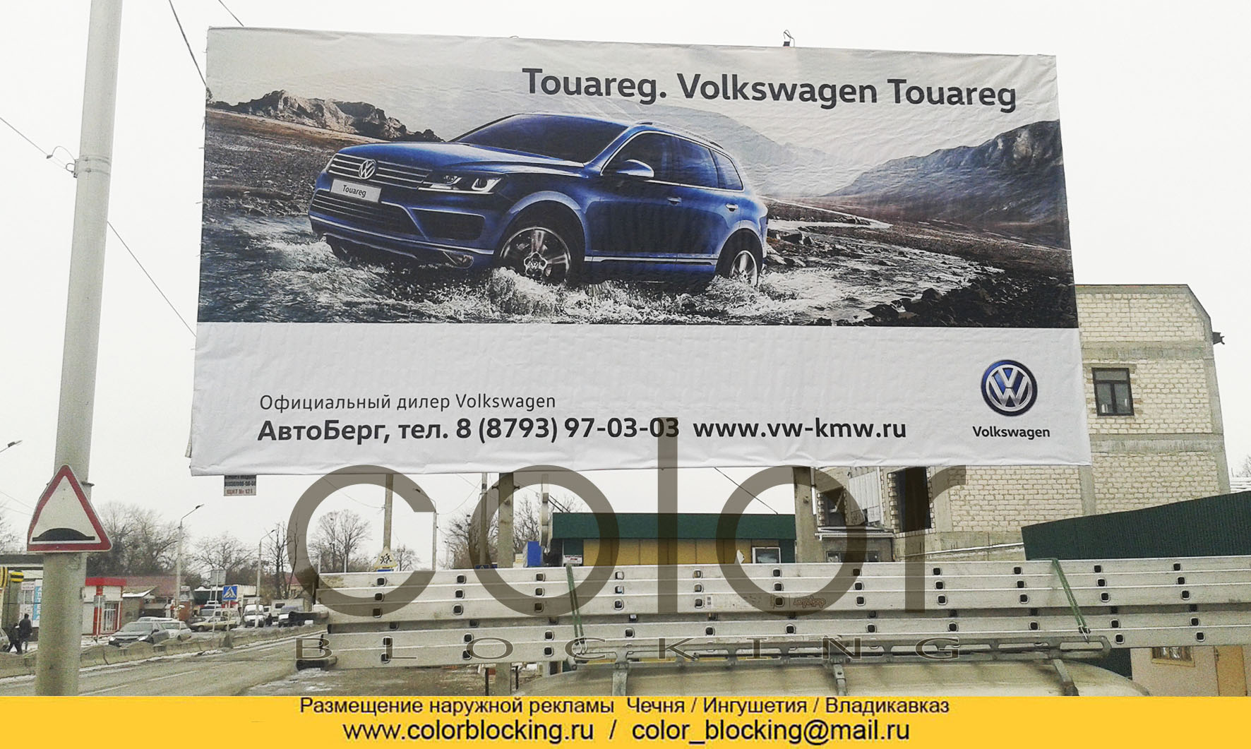 Реклама наружная в Грозном размещение