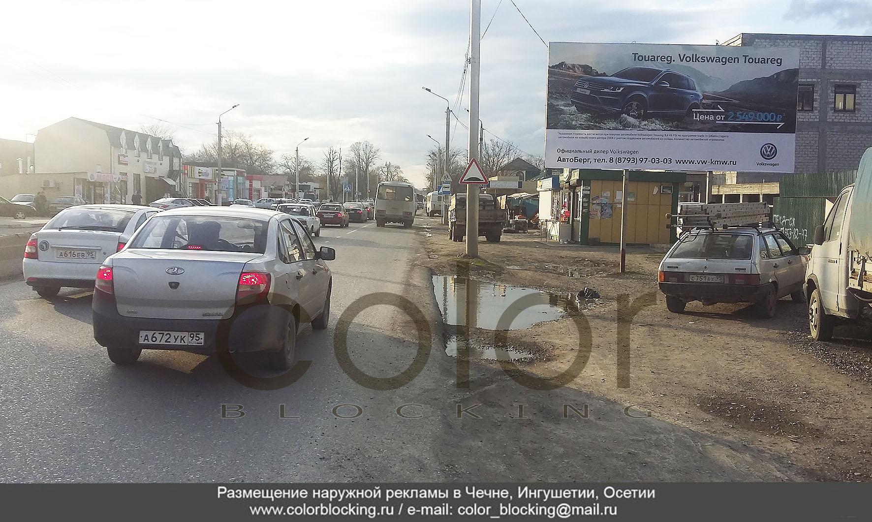 Билборд 3х6 размещение Чечня