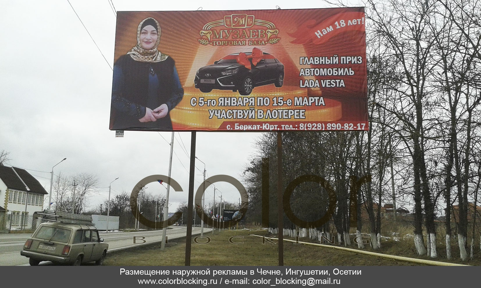 Чечня рекламные щиты адреса