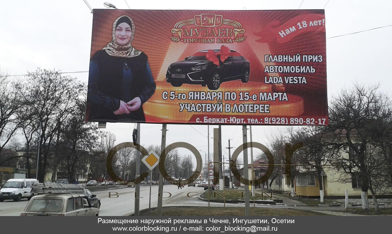 Чечня рекламные щиты 3х6