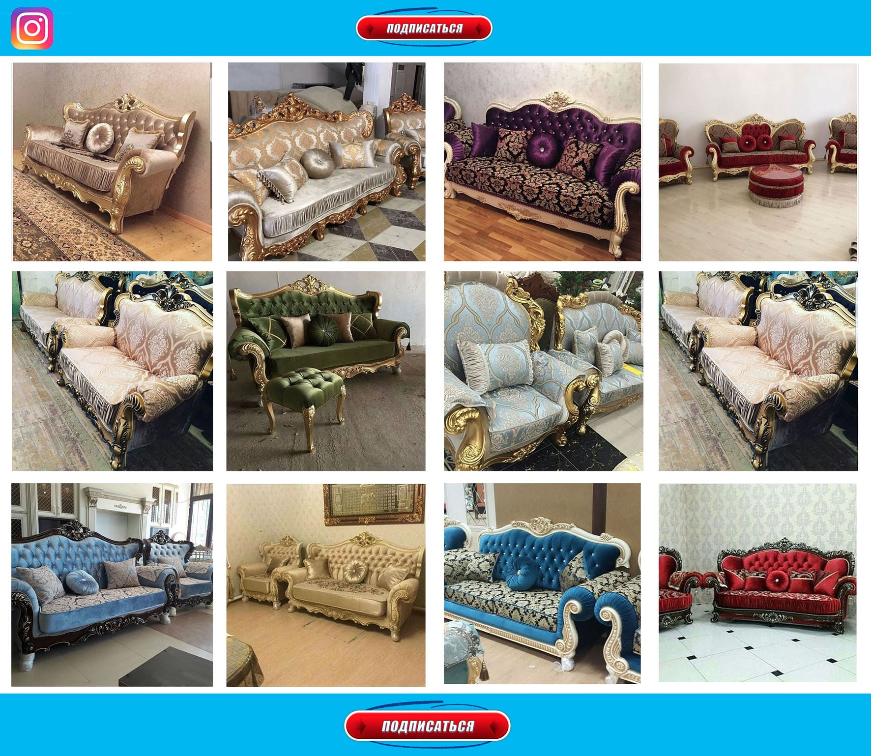 мебель Mantana фото