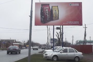 Размещение наружной рекламы в Назрани, республика Ингушетия от собственника, печать баннеров и монтаж