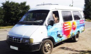 Реклама на транспорте в Владикавказе, размещение рекламных кампании на маршрутных такси РСО-Алания