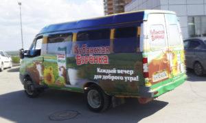 Реклама на транспорте в Владикавказе газель