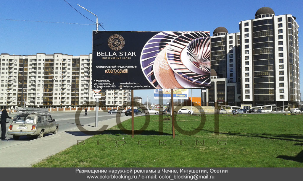 Рекламная кампания в Грозном щиты