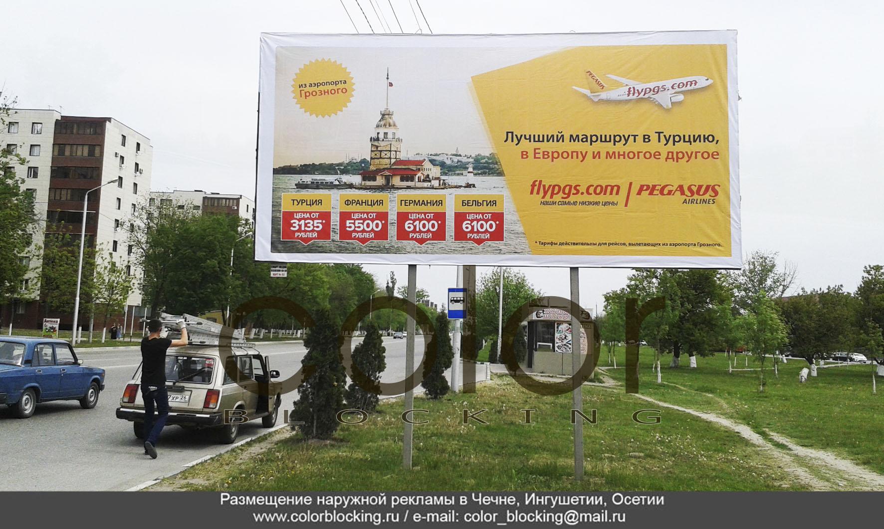 Реклама размещение наружная Грозный