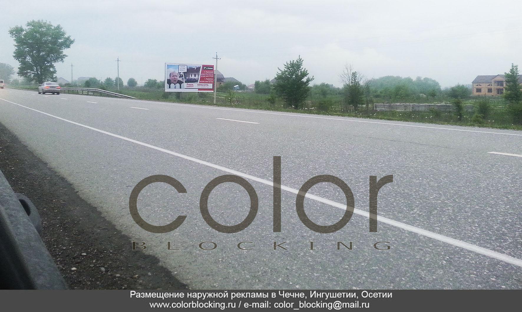Наружная реклама 3х6 в Чечне Урус-Мартан
