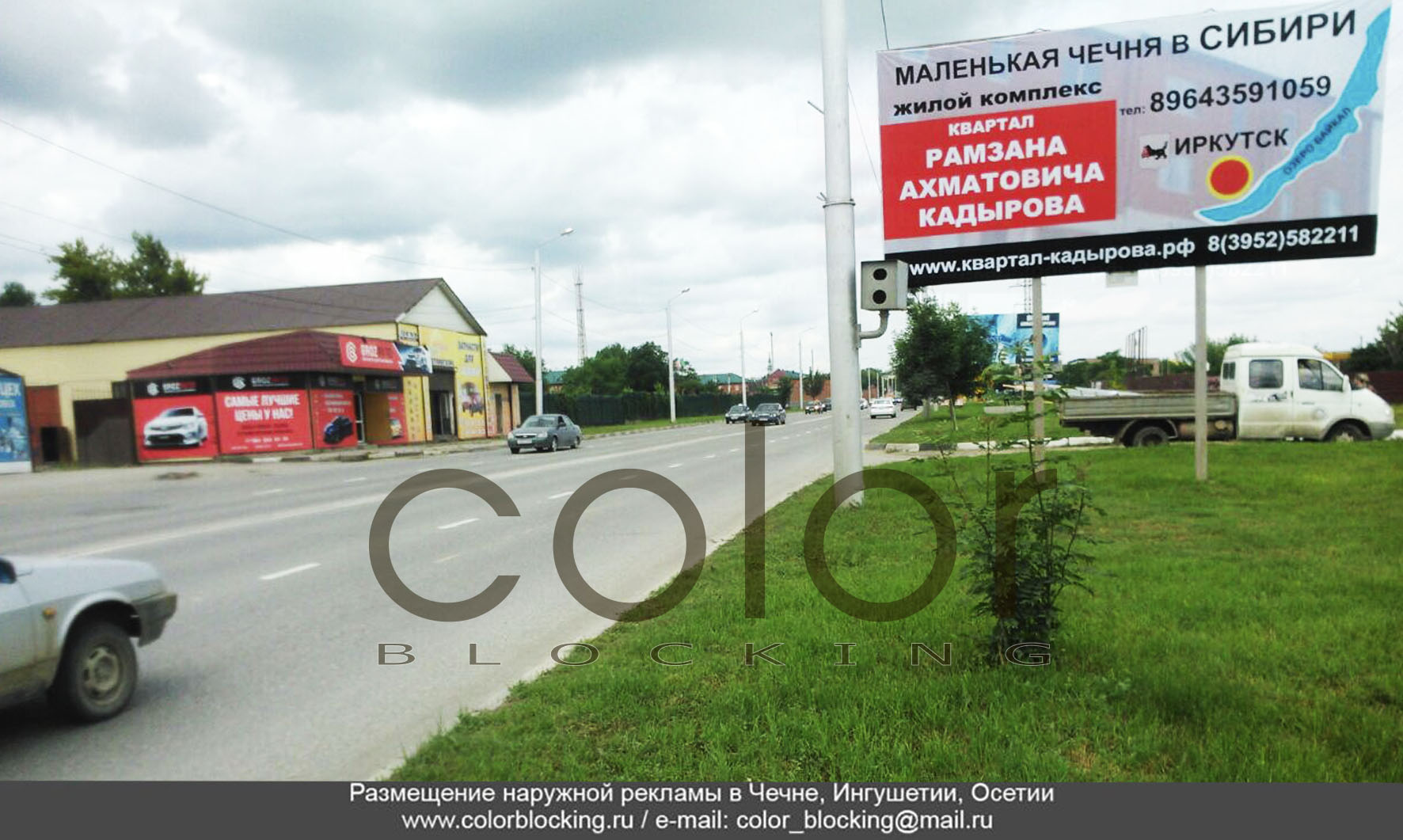3х6 щиты в Чечне центр