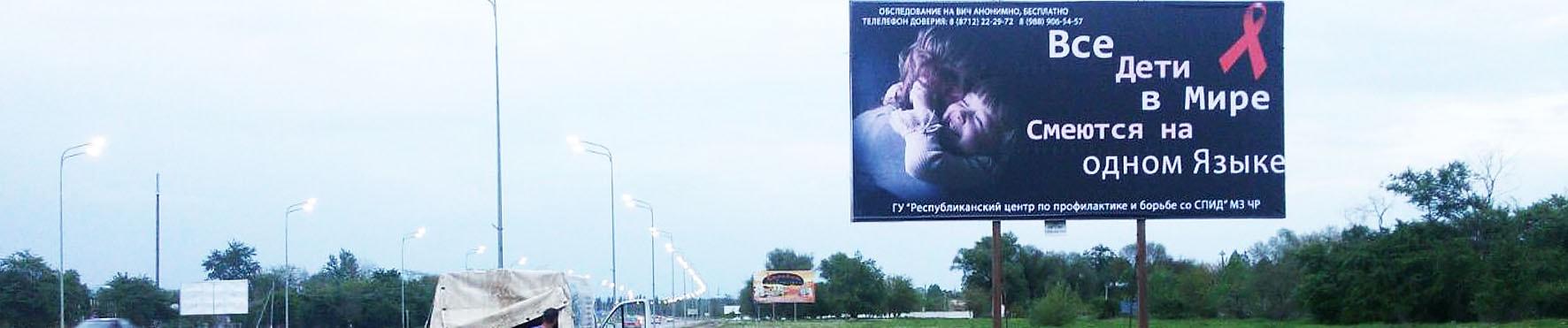 3х6 щиты в Грозном Чечня