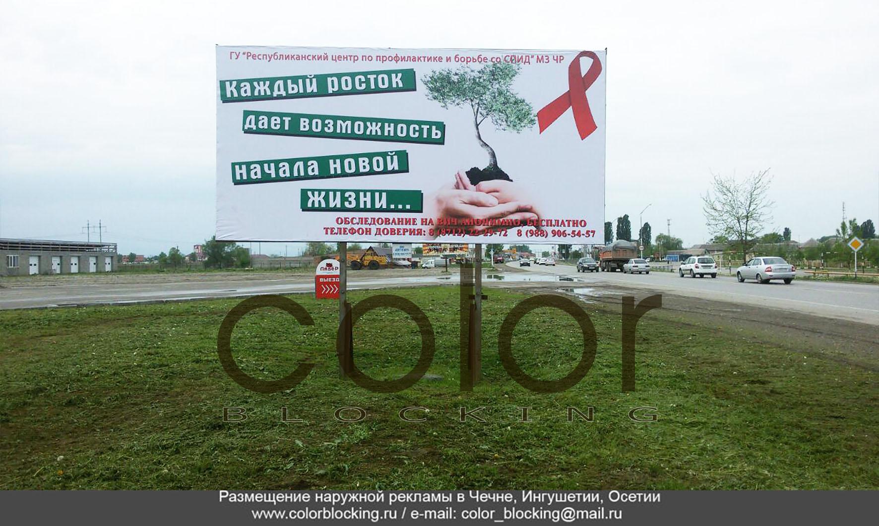 3х6 щиты в Грозном Чеченская Республика