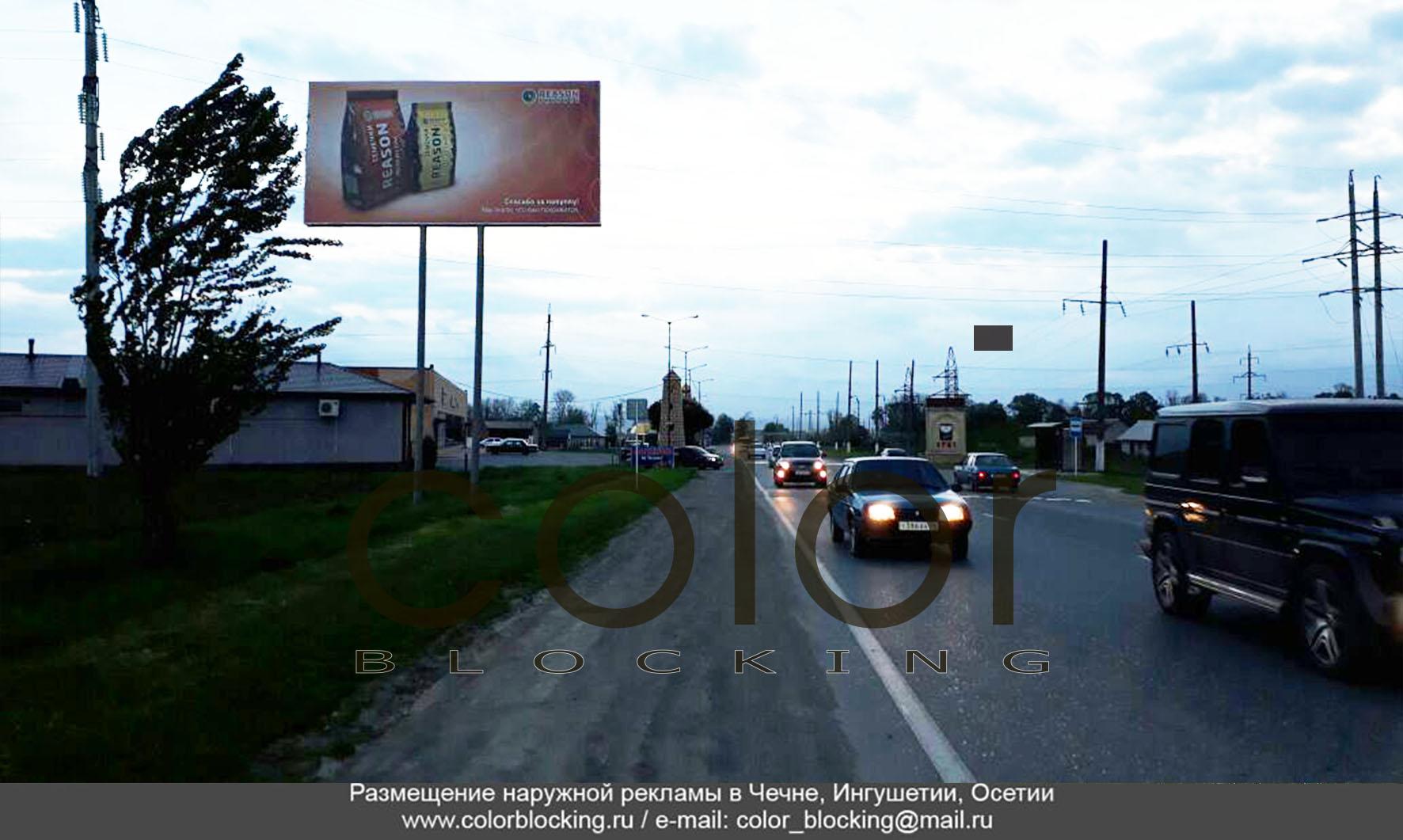 3х6 щиты в Назрани билборды