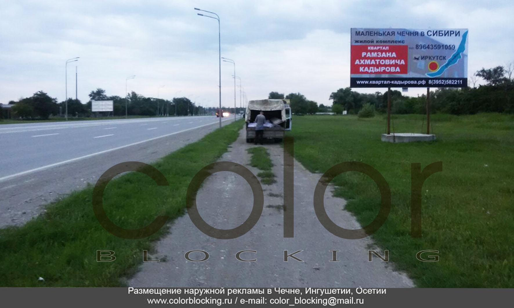 3х6 щиты в Чечне уличные